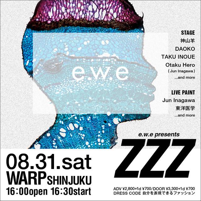 e.w.e presents zzz